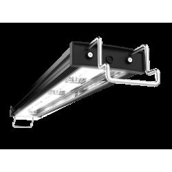 GHL Mitras Lightbar 2 Daylight 70 PL-1263